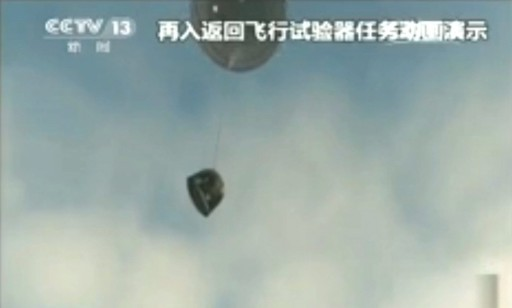 Descent under Parachute - Image: CCTV