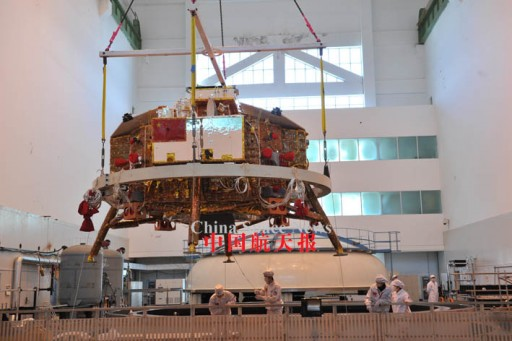Chang'e 3 Lander - Photo: China Space News
