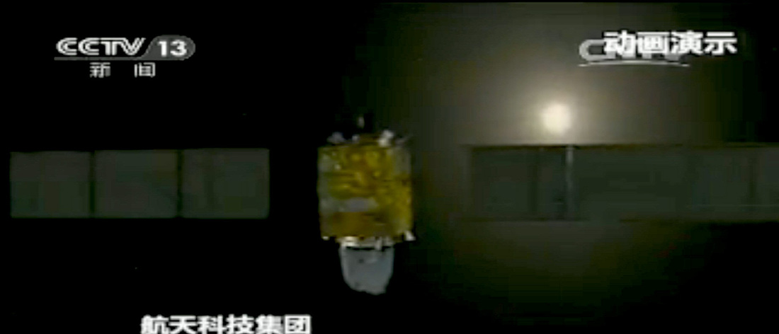 Chang'e 5 Test Vehicle - Image: CCTV