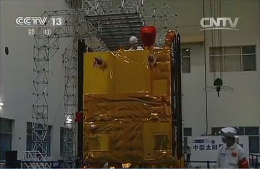 Spacecraft Bus - Photo: CCTV