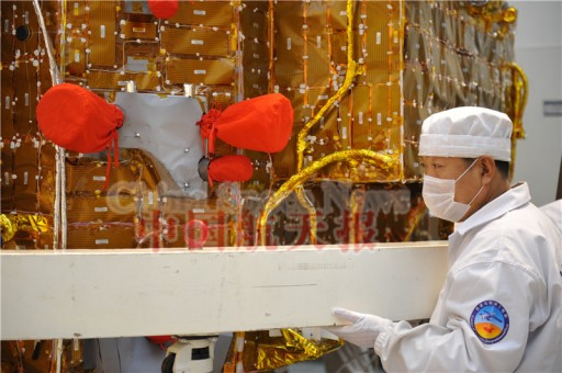Attitude Control System Thruster Module - Photo: China Space News