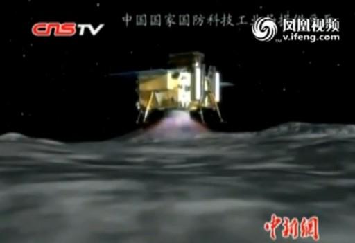 Image: CNS TV