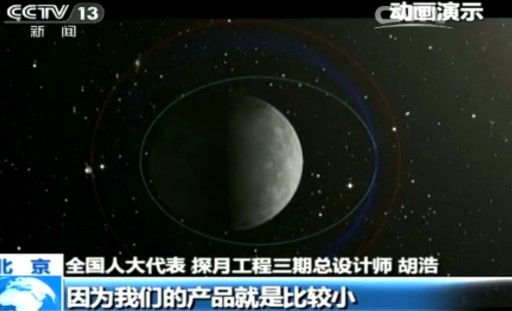 Image: CCTV/CNTV