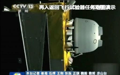 Image: CCTV