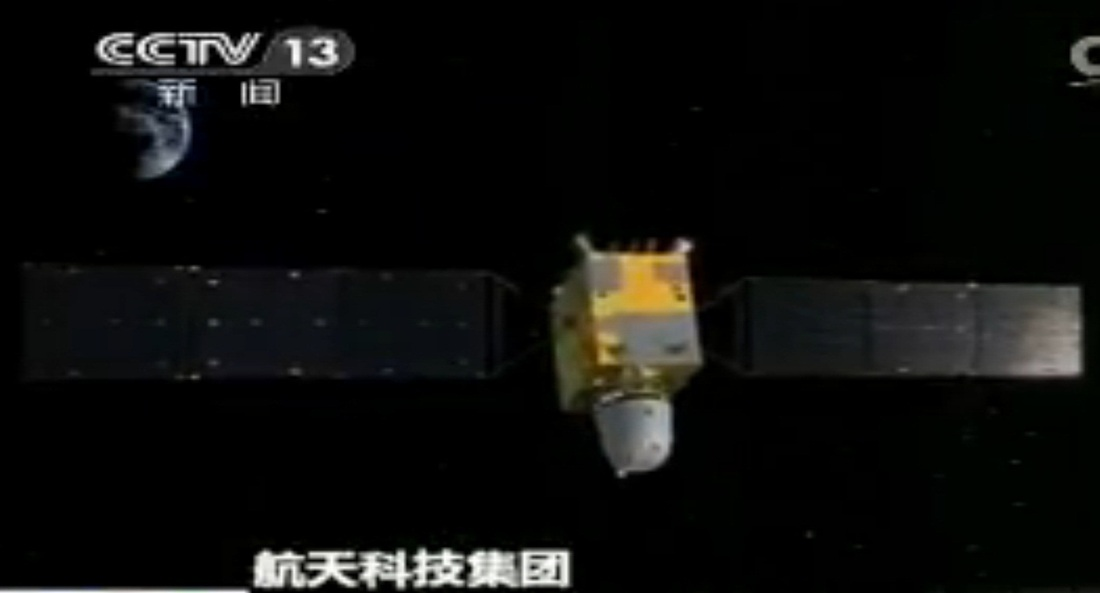 Chang'e 5 Test Vehicle (DFH-3 + Return Vehicle) - Image: CCTV