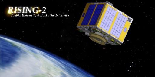 Image: Tohoku University