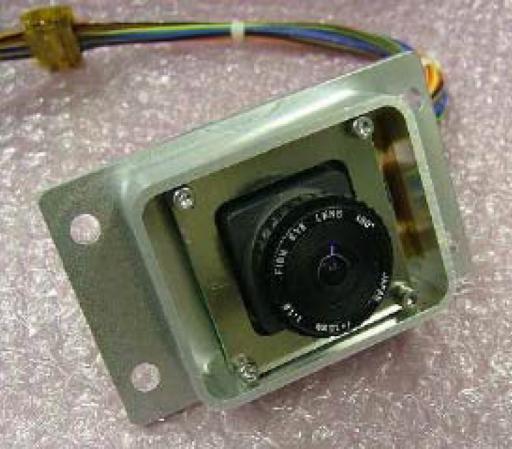 Wide Field Camera - Image: Tohoku University