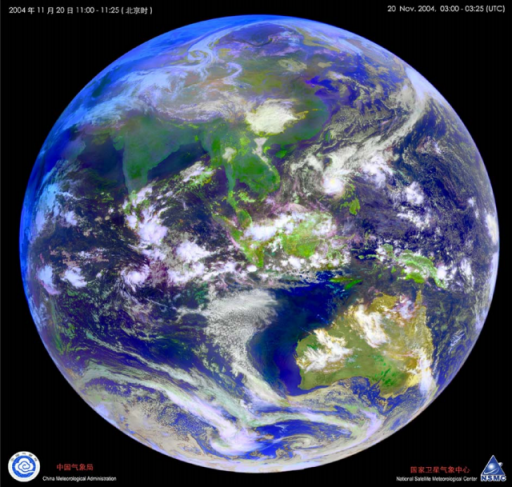 Image: China Meteorological Administration