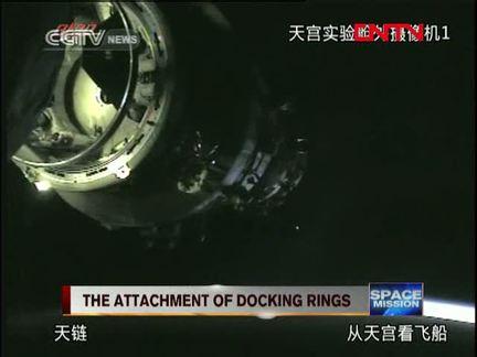 Photo: CCTV/CNTV