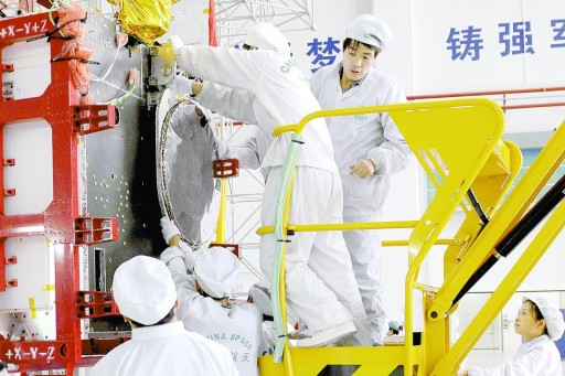First Beidou 3-M Satellite during Integration - Photo: SASTIND