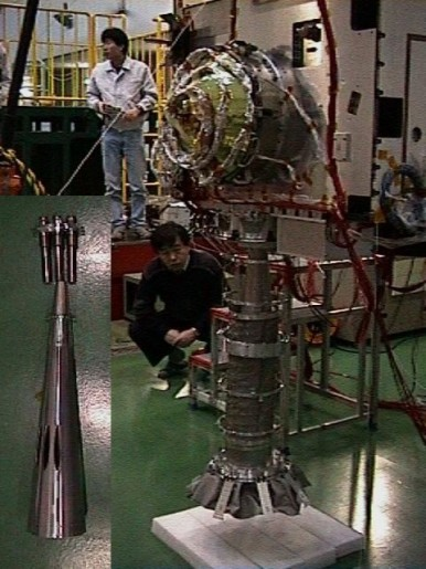 Sampling Horn & Catchers, Fully Assembled Sampling System - Image: JAXA
