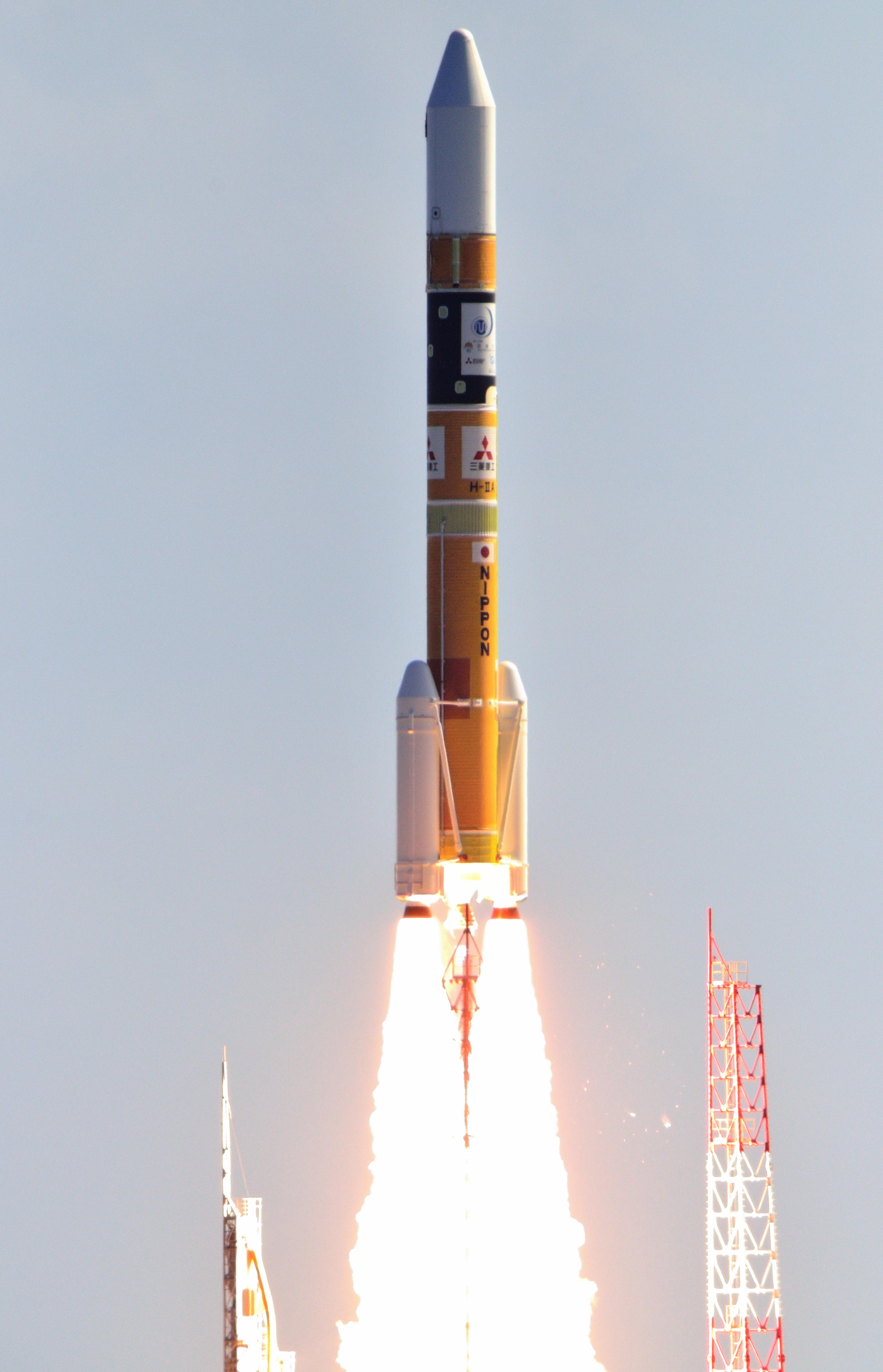 H-IIA 202 – Rockets