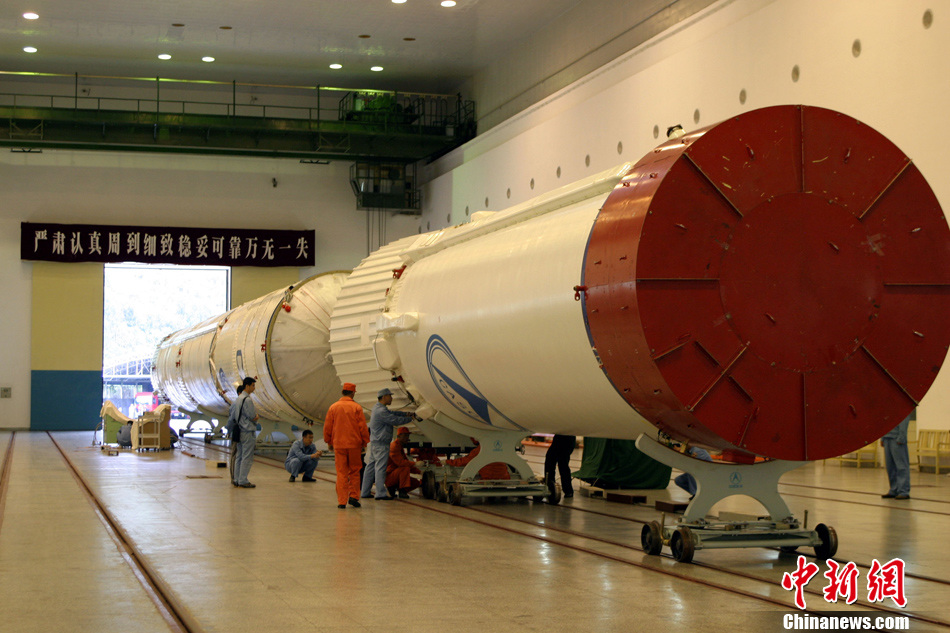 Photo: ChinaNews.com